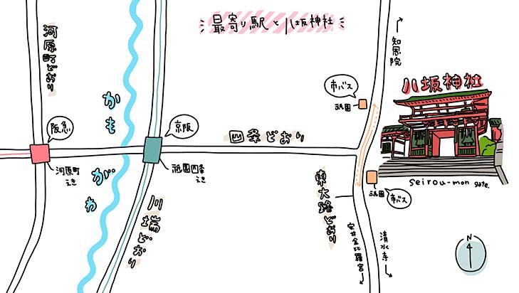 八坂神社最寄駅マップ