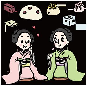 和菓子の日のイラスト
