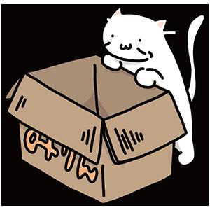 箱の日のイラスト