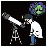 望遠鏡の日のイラスト