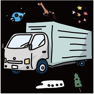 トラックの日のイラスト