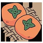 柿の日のイラスト