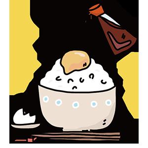 卵かけご飯の日のイラスト