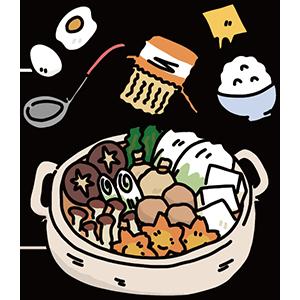 鍋の日のイラスト