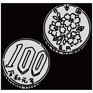 百円玉記念日のイラスト