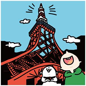 東京タワー完工の日のイラスト