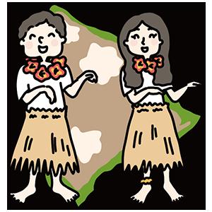 ハワイ移民出発の日のイラスト