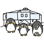 昭和基地開設記念日のイラスト