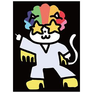 アフロの猫のイラスト