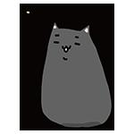 黒い猫のイラスト