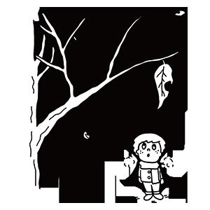 枯葉を見上げる少年のぬりえ