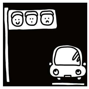 交通信号記念日のぬりえ