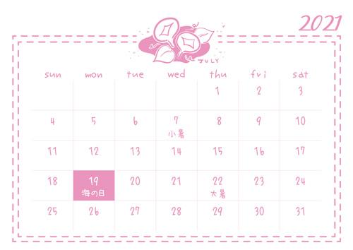 2021年7月のカレンダー