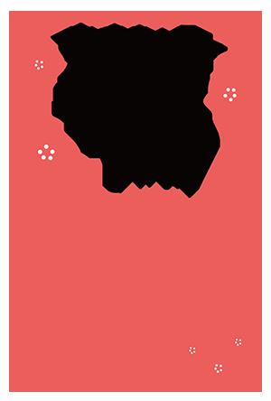 年賀状に使えるフレームのイラスト