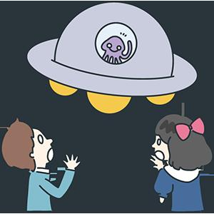 UFOの日のイラスト